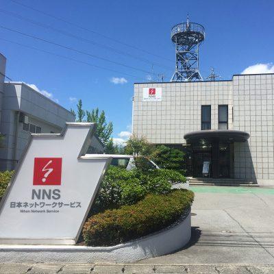 日本ネットワークサービス