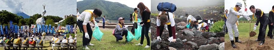 富士山をきれいにする会(精進湖、富士山、植樹)