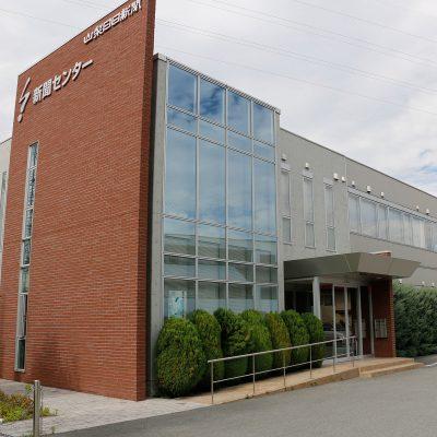 新聞センター