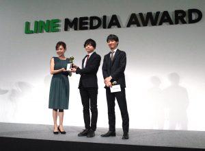 山梨日日新聞社がLINE地方メディア部門で2年連続の大賞